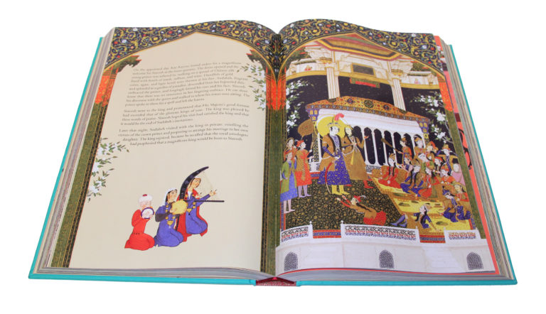 Shahnameh page200