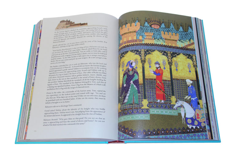 Shahnameh page385