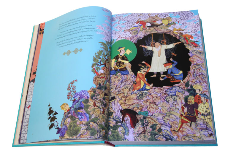 Shahnameh page52