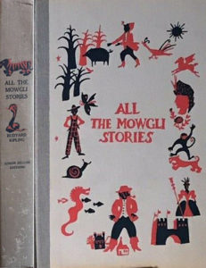JDE All the Mowgli Stories FULL old cover