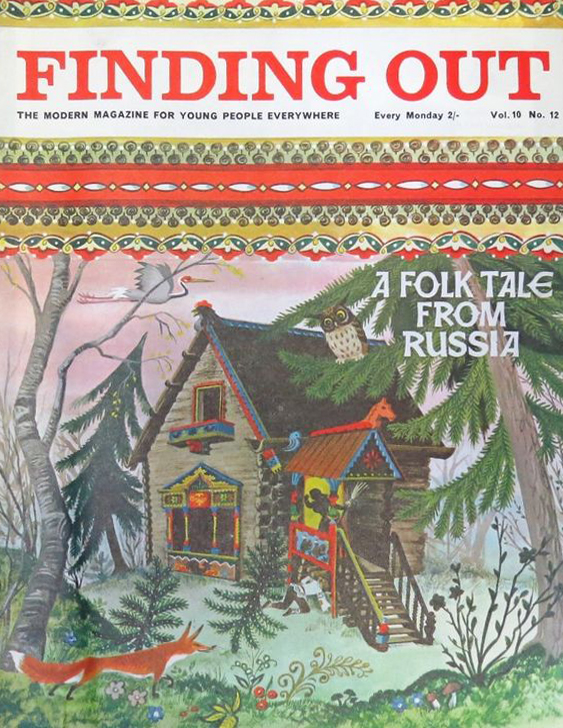 Finding Out 10 12 GJT cover folk tale russia crop