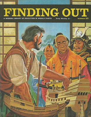 Finding Out 55 cover