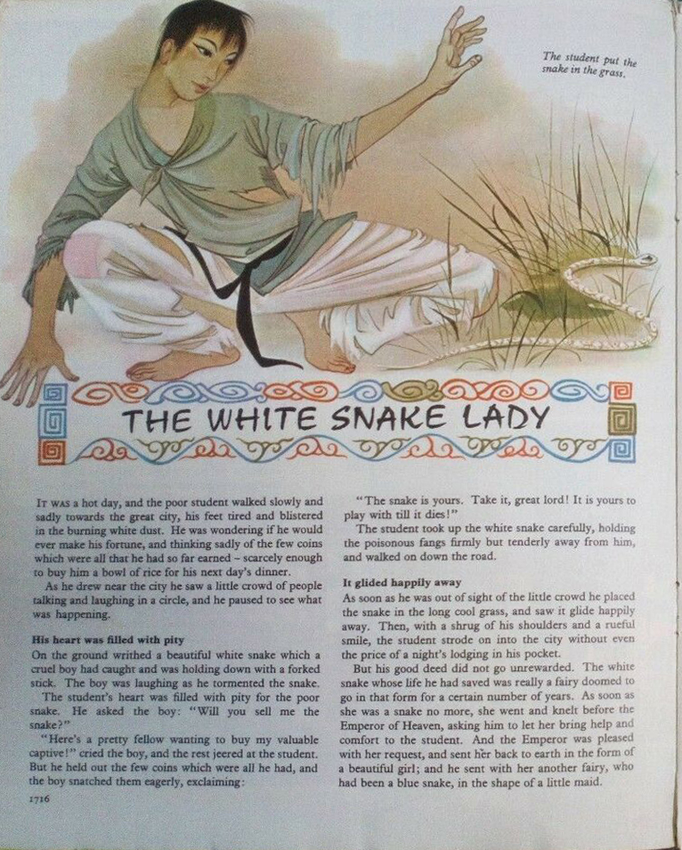 GJT The White Snake Lady Finding Out Vol 6