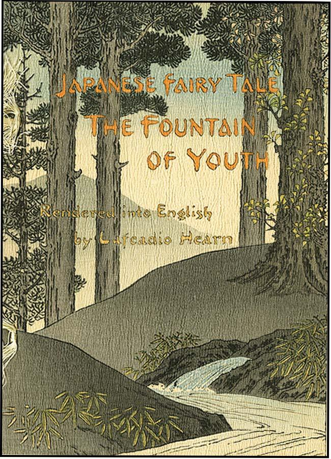 Lafcadio Fountain of Youth cover