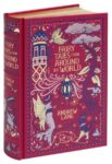 BN Lang World Fairy Tales 9781435144828 2014 wb